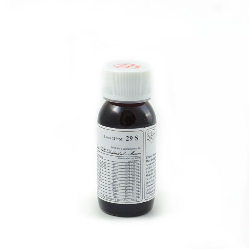 coffea LVS29S